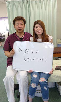 日出山瑞季さん(妊婦ケア)